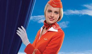 Aeroflotuniform_0
